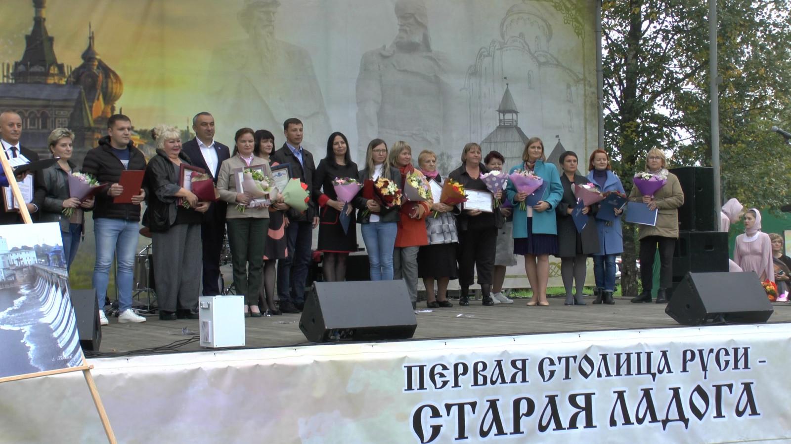 Истоки Российской государственности