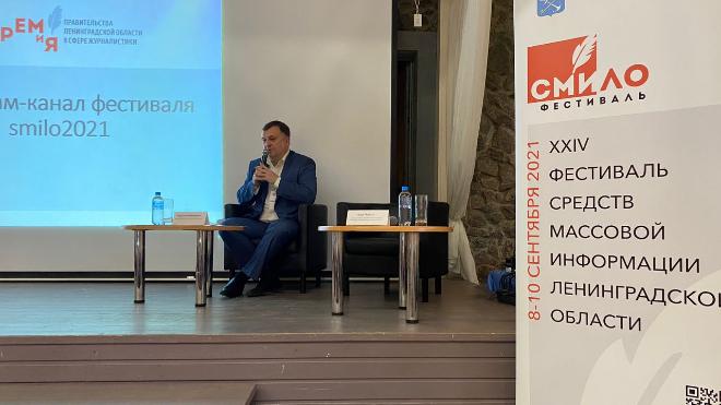 В Ленобласти стартовал ежегодный Фестиваль СМИ