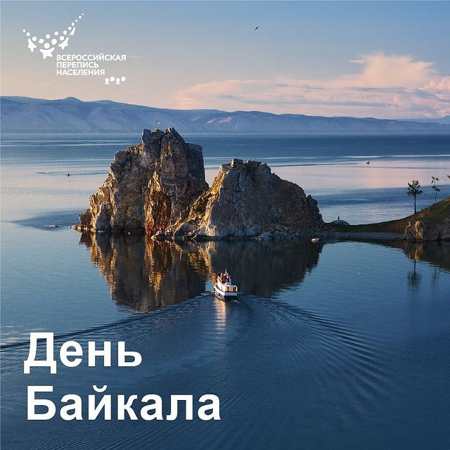 Славное море Сибири: где живут эвенки, тофалары и сойоты