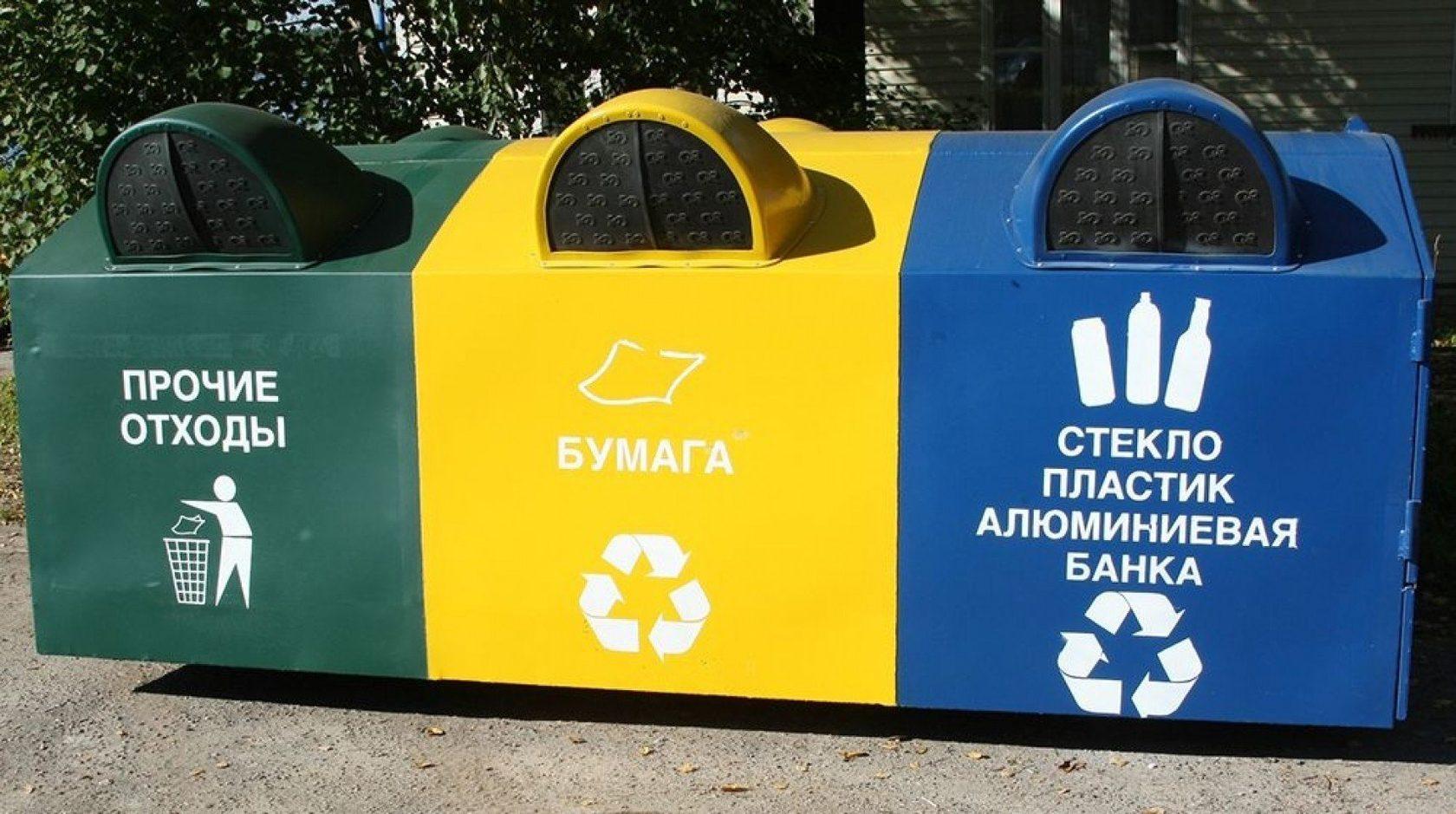 Ленобласть принимает заявки на установку контейнеров для раздельного сбора мусора