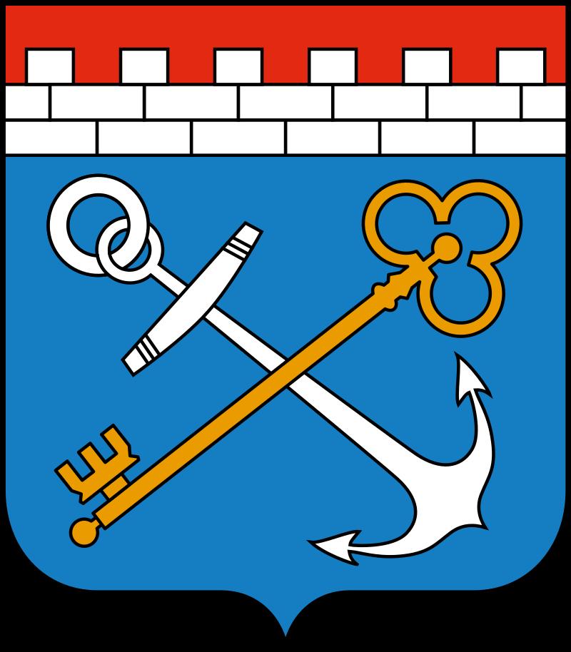 Гербы региона