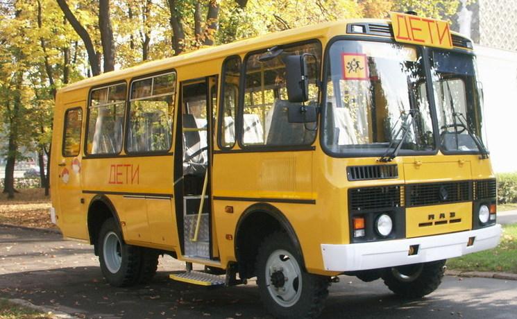 Школьные автобусы курсируют на областных дорогах