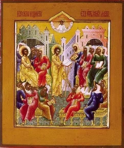 Начало индикта - церковное новолетие