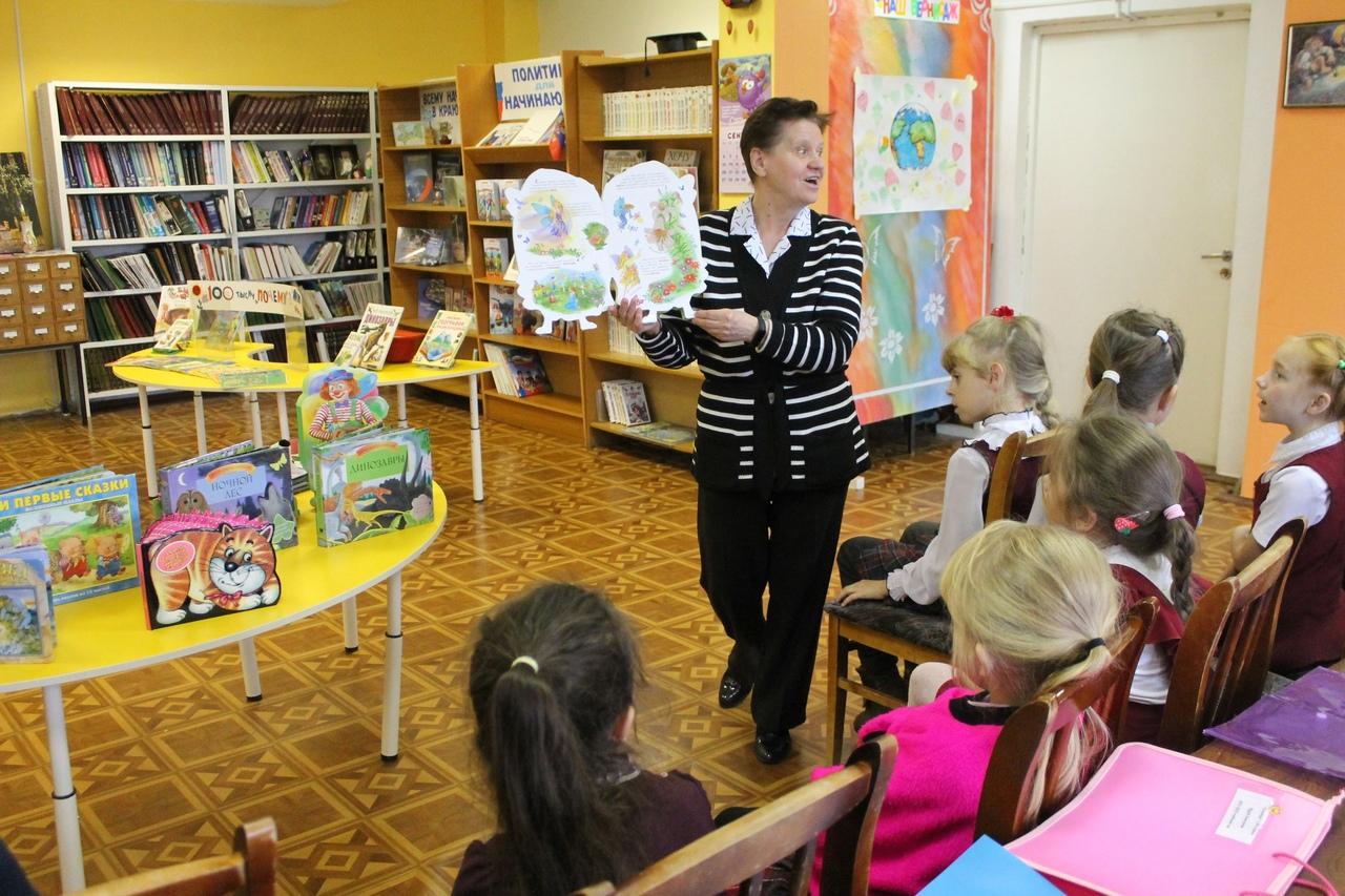 Первый класс — в библиотеку первый раз