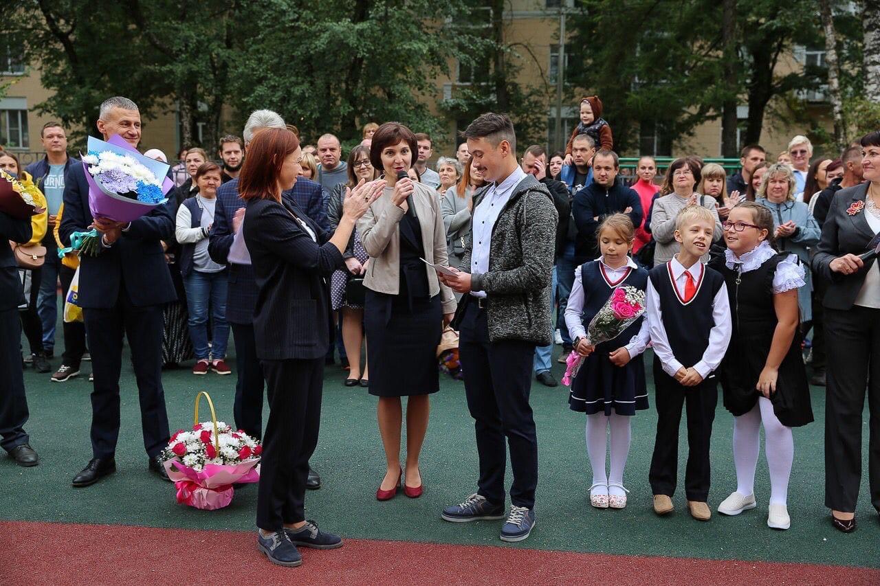 Поздравляем с присуждением муниципальной премии одарённых учащихся ДДЮТ!