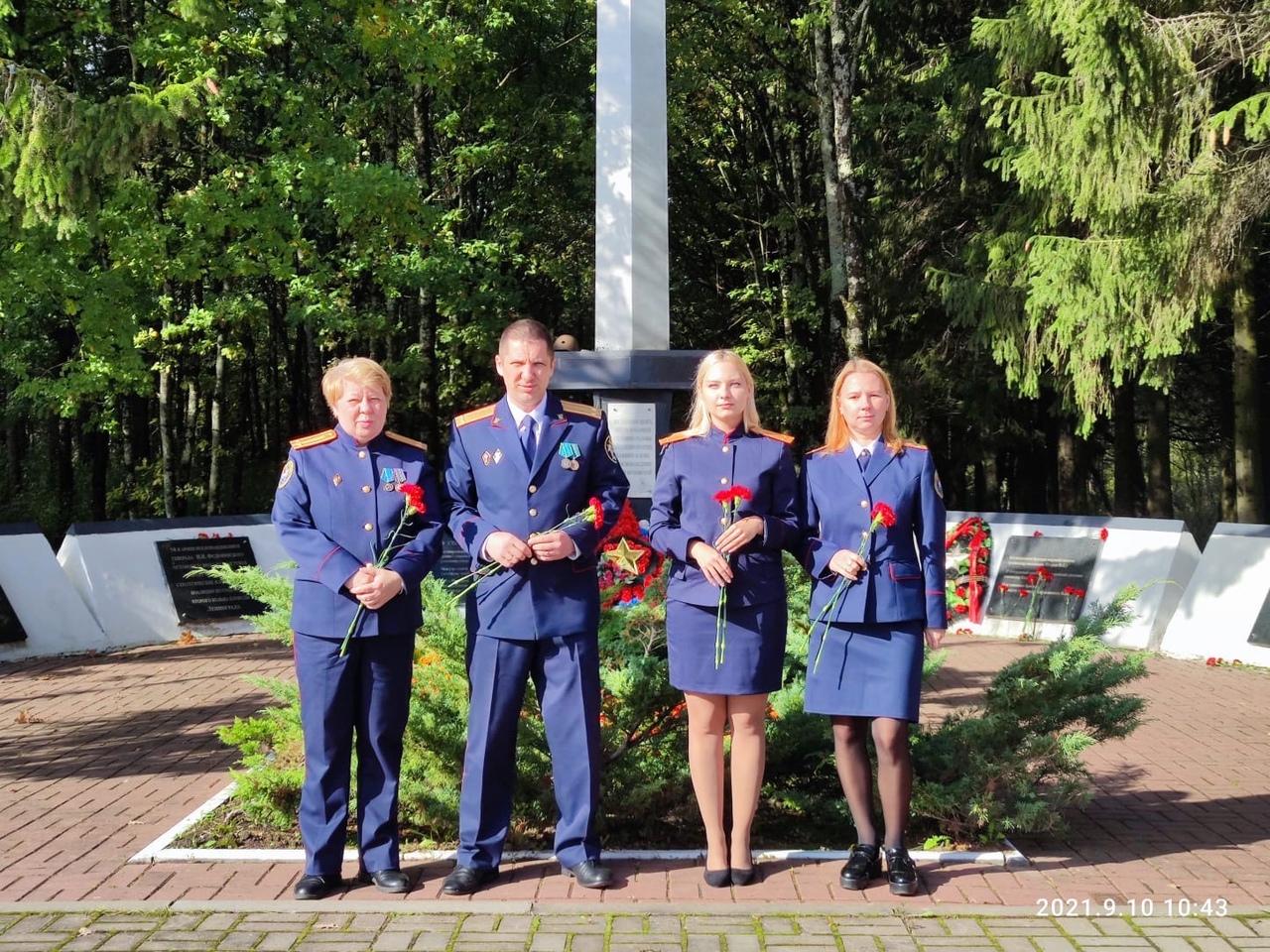 День памяти жертв фашизма