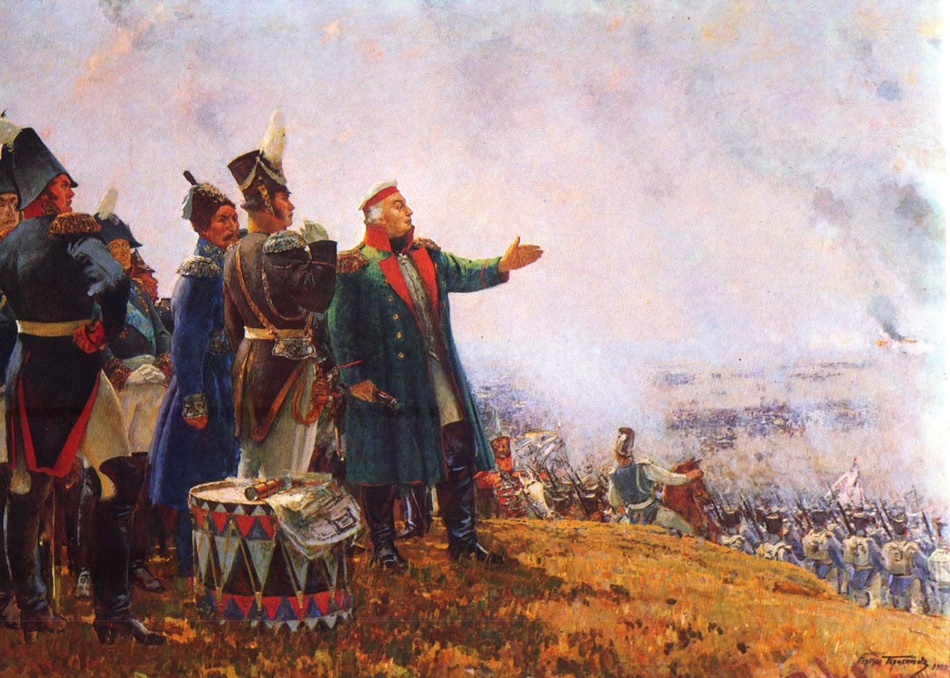 Недаром помнит вся Россия, про день Бородина…