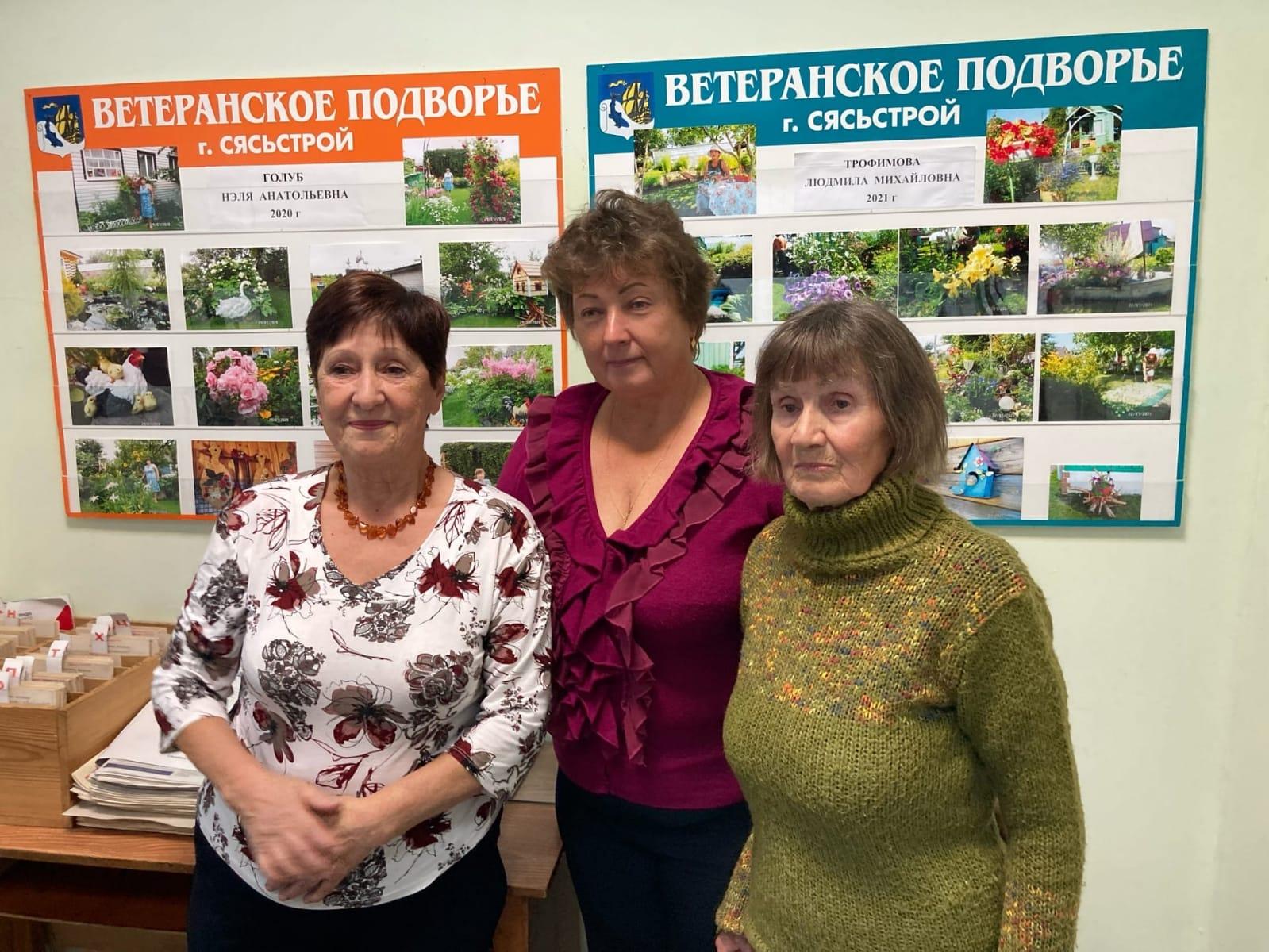 Жизнь кипит в Сясьстройском совете ветеранов