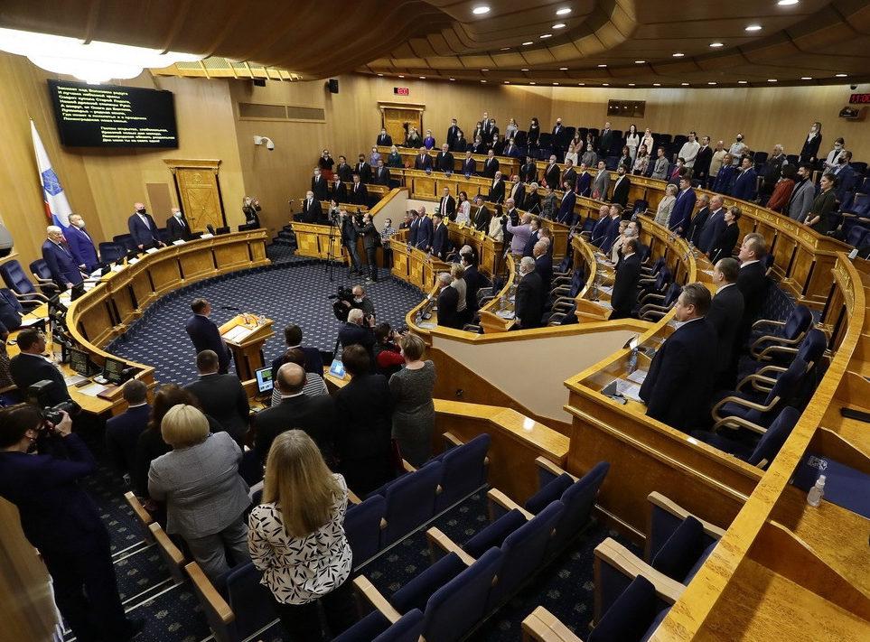 Законодательное собрание 7-го созыва начало работу