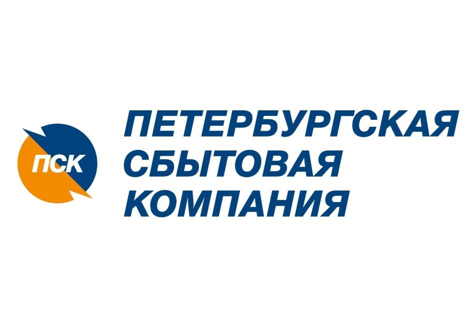 Сумма кешбэка за онлайн-оплату коммунальных услуг достигла 1,5 млн рублей