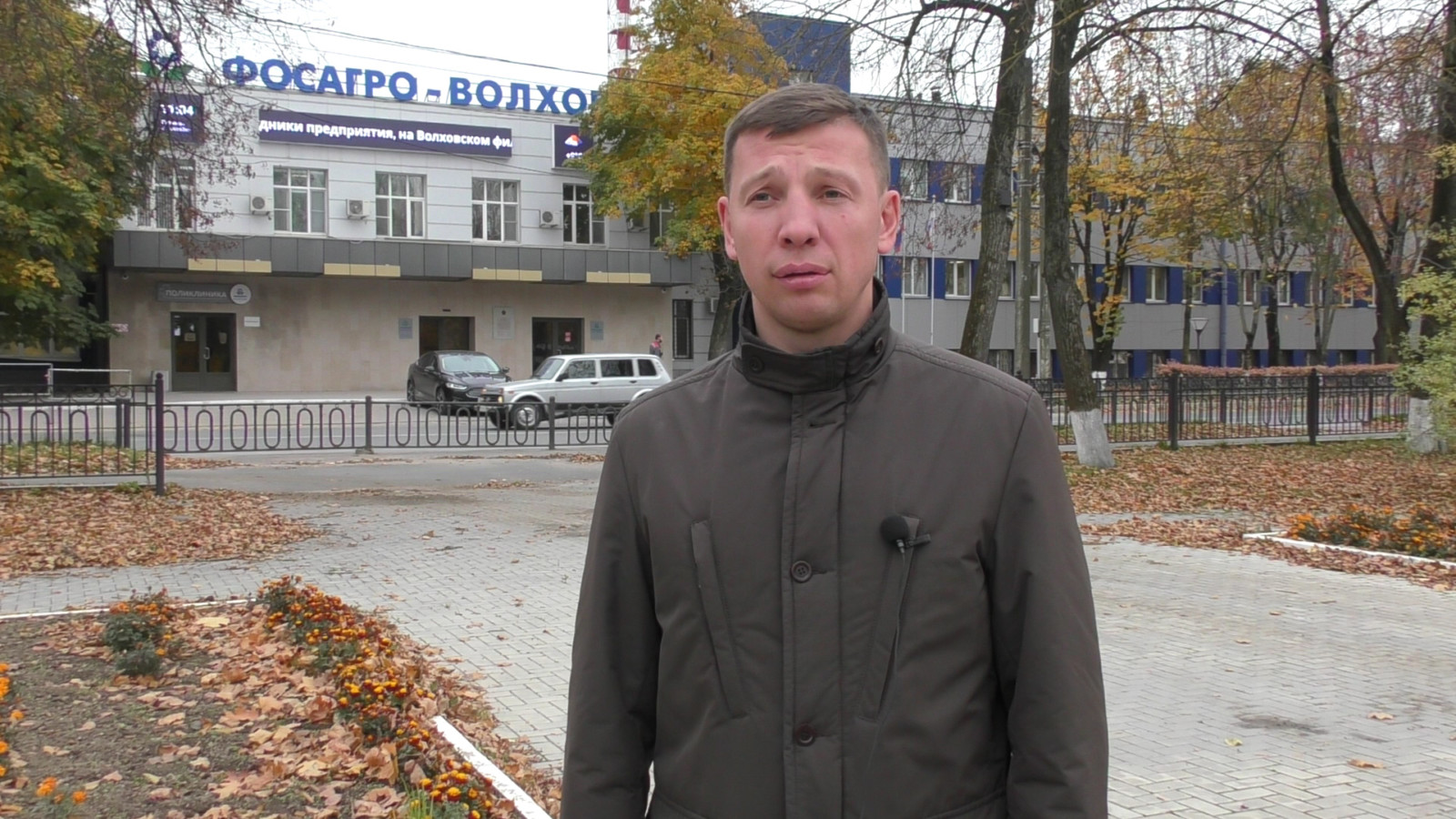 Глава Волховского района поздравил ФосАгро с 20-летним юбилеем