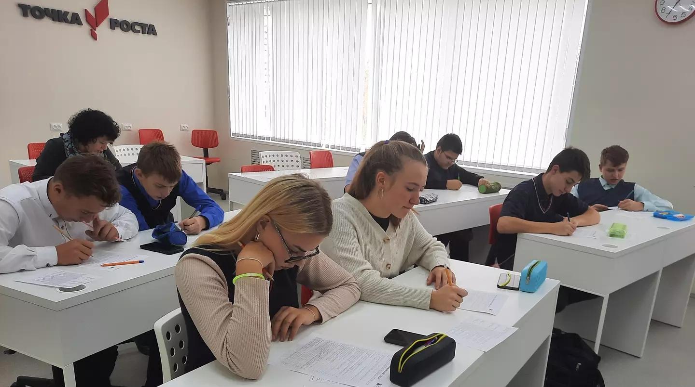 Всероссийский урок атома