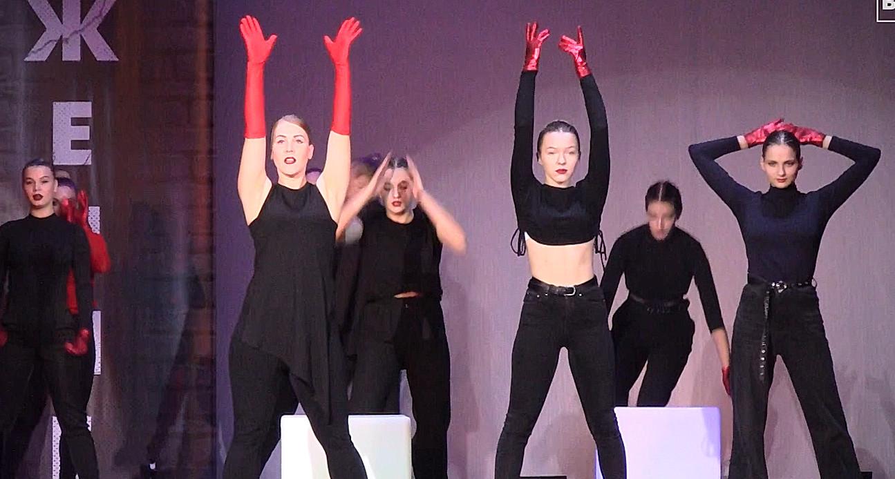 Отчётный концерт студии современного танца «Performance»