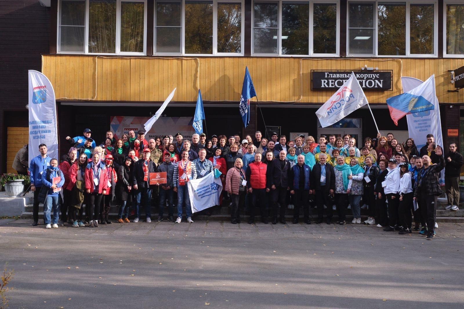 В Лосево стартовал 16-й слет общественных организаций и политических партий