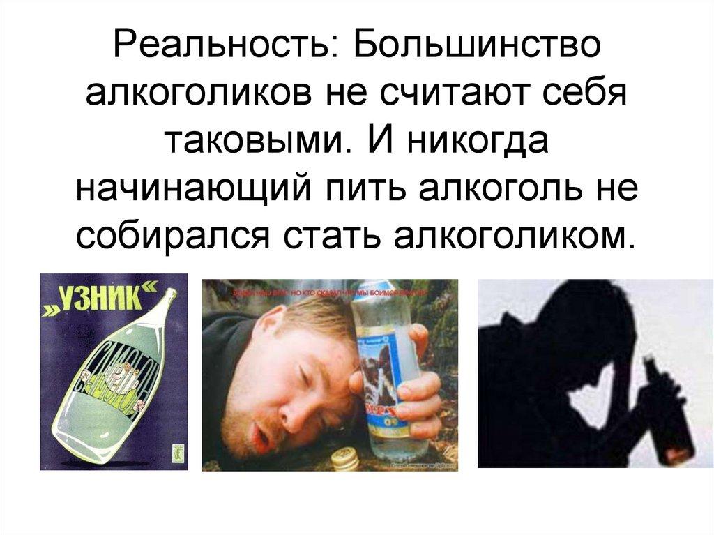 Безопасной дозы нет
